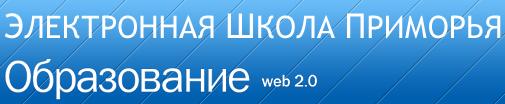 webobrazovanie